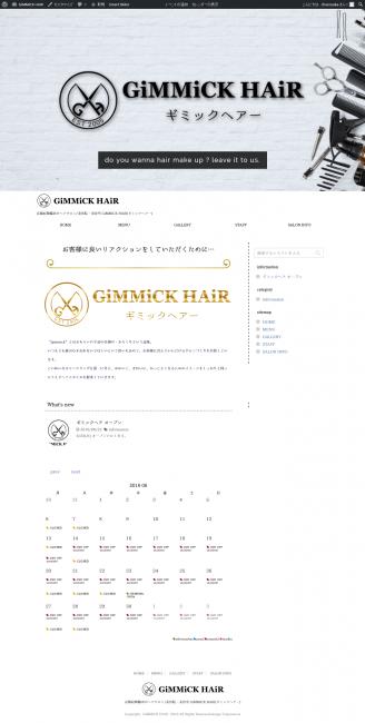 gimmickhair